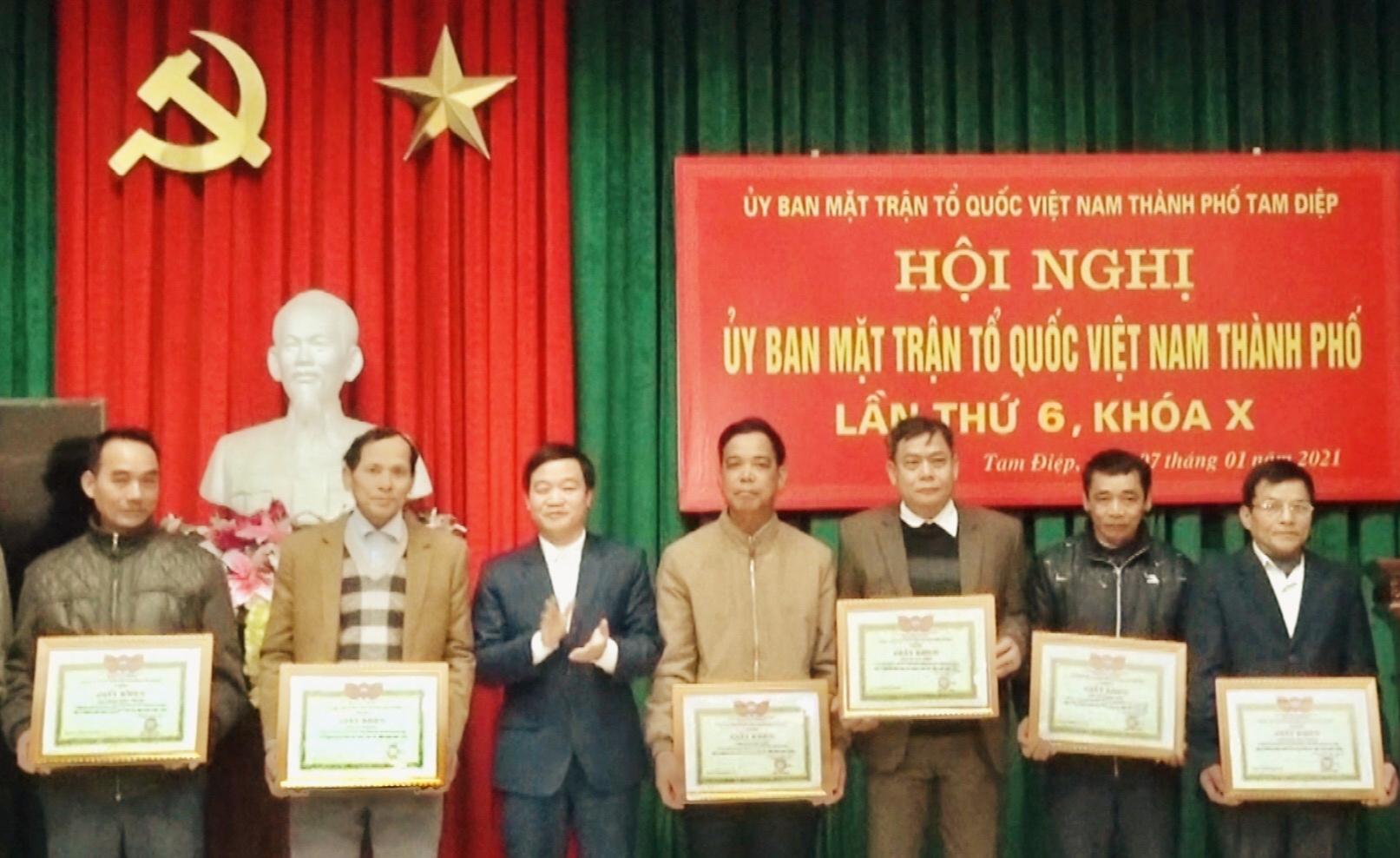 Hội nghị Ủy ban Mặt trận Tổ quốc Việt Nam lần thứ 6 (khóa X); tổng kết công tác Mặt trận năm 2020, triển khai phương hướng, nhiệm vụ năm 2021.