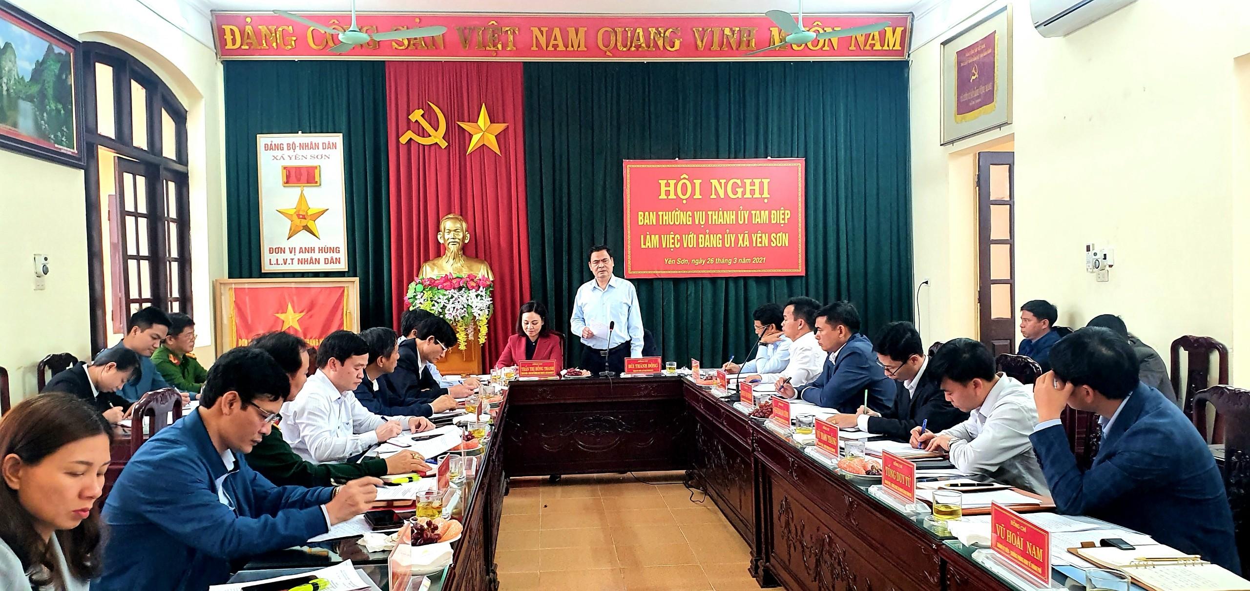 Ban Thường vụ Thành ủy Tam Điệp làm việc với Đảng ủy xã Yên Sơn