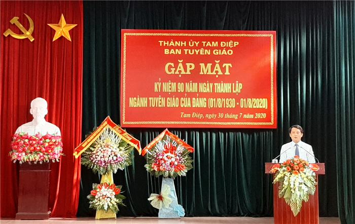 Ban Tuyên giáo Thành ủy tổ chức Gặp mặt Kỷ niệm 90 năm ngày thành lập Ngành Tuyên giáo của Đảng (01/8/1930 - 01/8/2020)