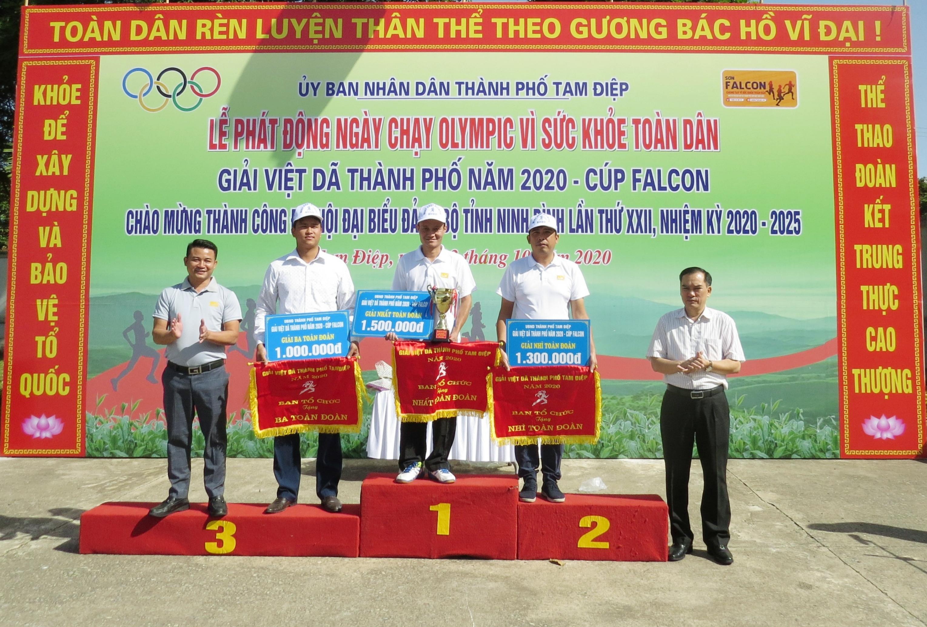 Lễ phát động Ngày chạy Olympic vì sức khỏe toàn dân và giải Việt dã thành phố Tam Điệp lần thứ V, năm 2020